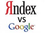 Яндекс проти Гугла