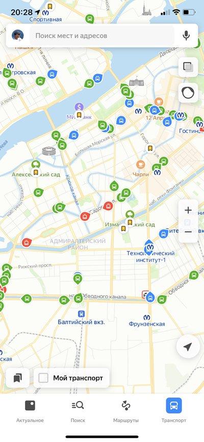 Яндекс транспорт и карты