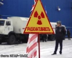 Фукусима 50 добровольцев камикадзе