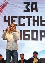 Ксения Собчак Москва, 24 декабря, на проспекте Сахарова