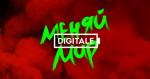 Промокод на конференцию Digitale 2017 — «Меняй мир»