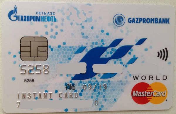 Газпромнефть кэшбэк на АЗС
