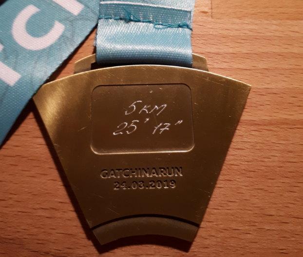 гравировка на медали забега