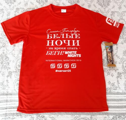 футболка от организаторов забега